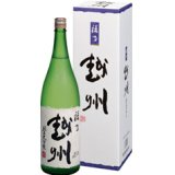 純米大吟醸 禄乃越州