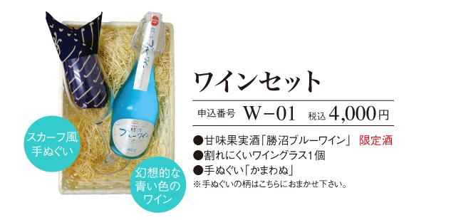 wine_set.jpg