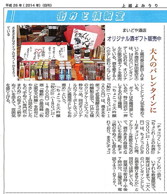 yomiuri.jpg