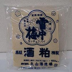 画像1: 雪中梅 酒粕