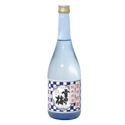 画像1: 雪中梅 雪中貯蔵 純米原酒