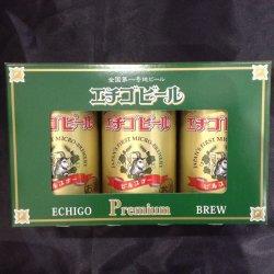 画像2: エチゴビール ピルスナー