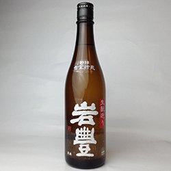 画像1: 岩豊(がんほ)生酛造り 特別純米酒 無濾過原酒