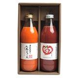【敬老の日】津南高原農産ジュース1L×2本セット