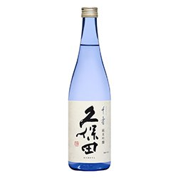 画像2: 久保田 千寿 純米吟醸