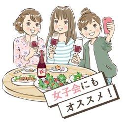 画像2: 生ワイン 赤