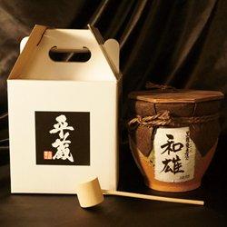 画像1: 平蔵 甕壺入り (オリジナルラベル)