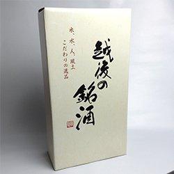画像1: 共通化粧箱(1.8L2本入)