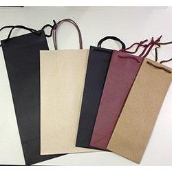 画像1: 手提げ袋