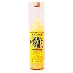 画像1: 至高のレモンサワーの素