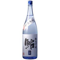 画像1: 鮎正宗 雪中貯蔵純米吟醸「鮎」