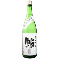 画像1: 鮎正宗 純米吟醸 銀ラベル