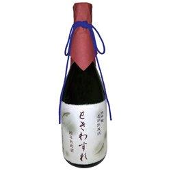 画像1: 鮎正宗 大吟醸長期熟成12年古酒「ときわすれ」