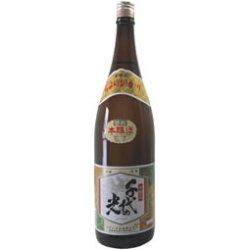 画像1: 千代の光 本醸造