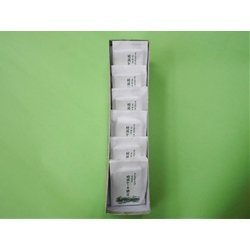 画像2: 芳林堂 地酒ケーキ緑川(6個入、10個入、バラ1個)