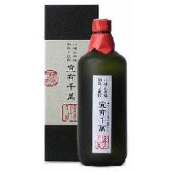 画像1: 八海山 本格粕取り焼酎 宜有千萬(よろしくせんまんあるべし)