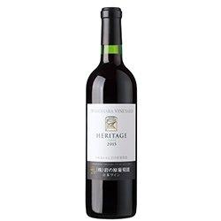 画像1: 岩の原ワイン ヘリテイジ2015 赤