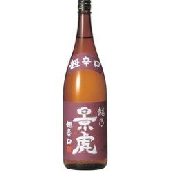 画像1: 越乃景虎 超辛口 普通酒