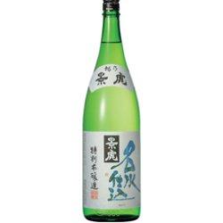 画像1: 越乃景虎 名水仕込み 特別本醸造