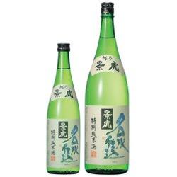 画像1: 越乃景虎 名水仕込 特別純米
