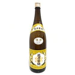 画像1: 越乃寒梅 普通酒 白ラベル