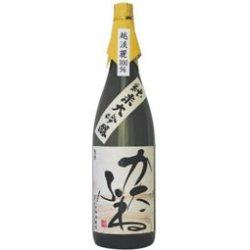 画像1: かたふね 純米大吟醸