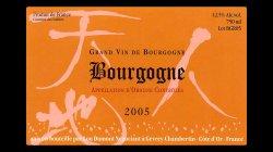 画像1: Bourgogne Rouge 2015 ブルゴーニュ ルージュ