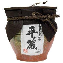画像2: 平蔵 甕壺入り (オリジナルラベル)