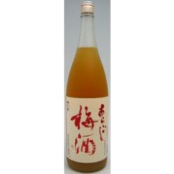 画像1: 梅乃宿 あらごし梅酒
